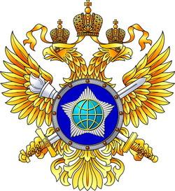 К 100-летию образования Службы внешней разведки Российской Федерации