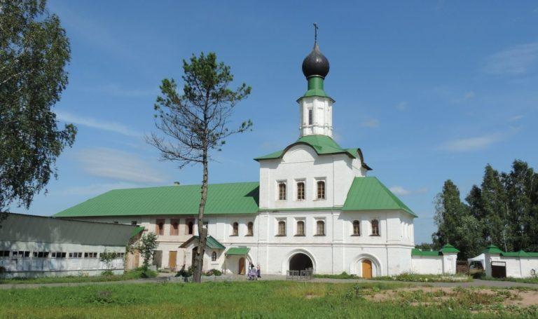 25 рублей «Свято-Троицкий Антониево-Сийский монастырь, Архангельская область»