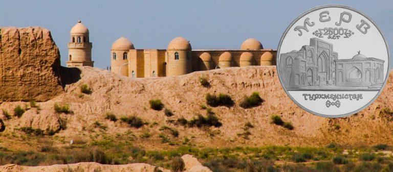 Архитектурные памятники древнего Мерва (Республика Туркменистан)
