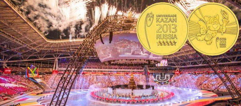 10 рублей посвященные Универсиаде 2013 в Казани