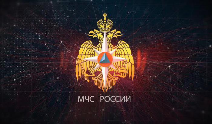 1 рубль «МЧС России»