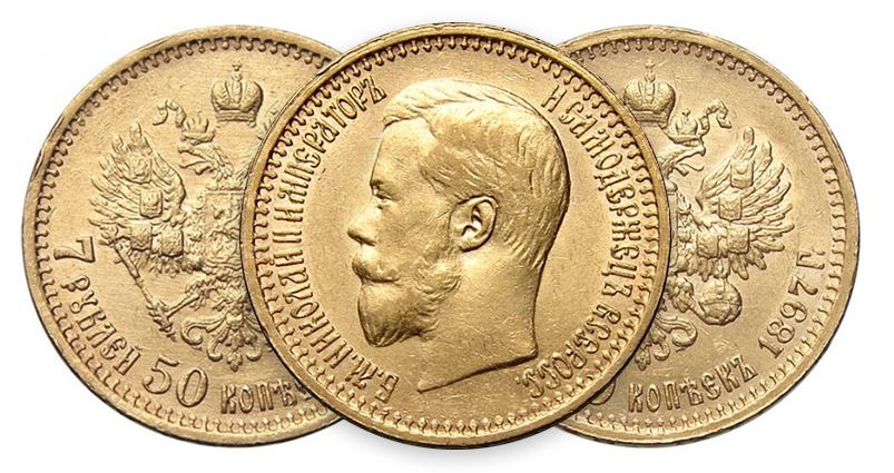 Памятные монеты «100-летие эмиссионного закона Витте»