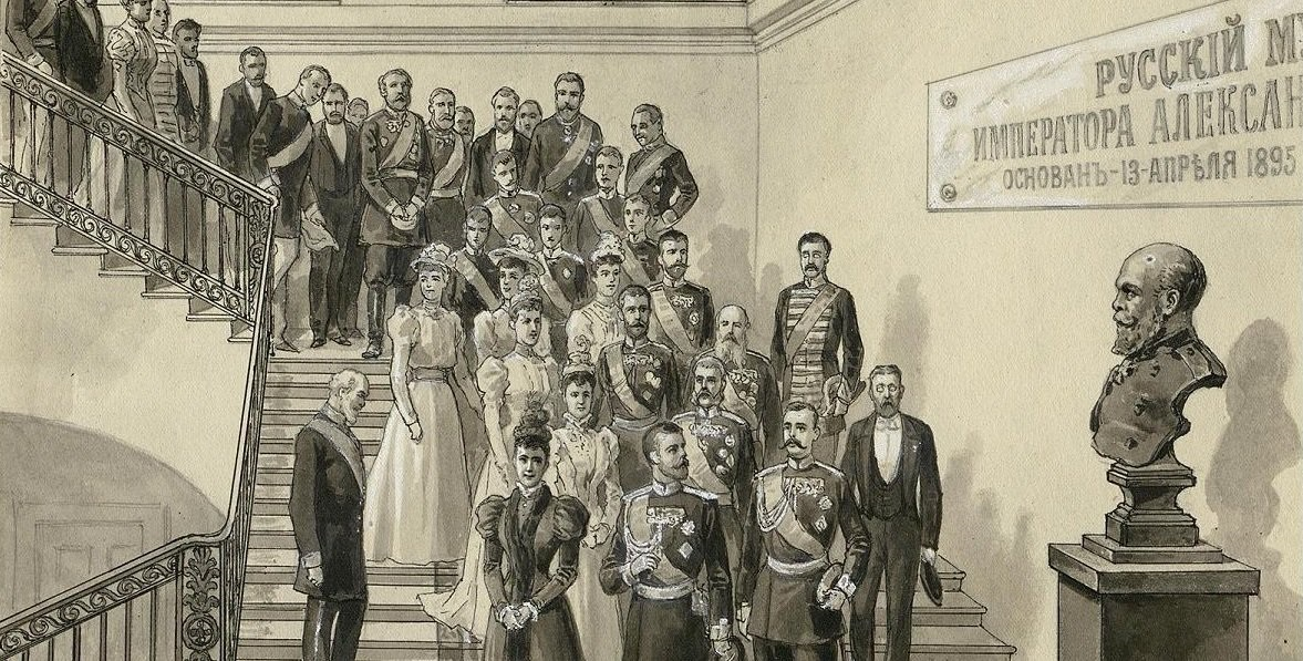 3 рубля «100-летие Русского музея»