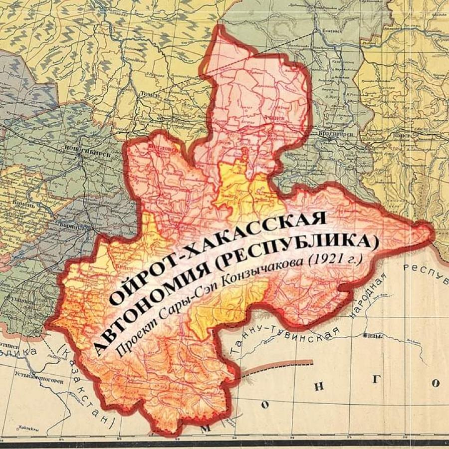 10 рублей Республика Алтай