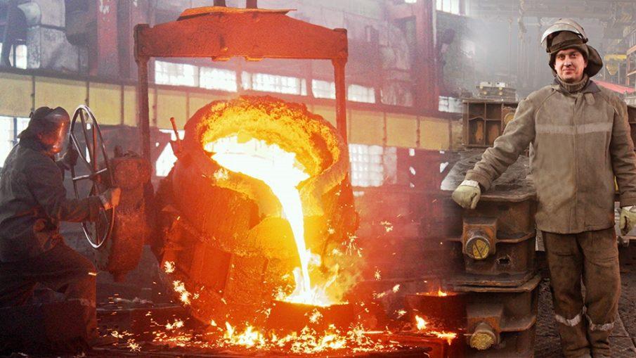 10 рублей «Работник металлургической промышленности»