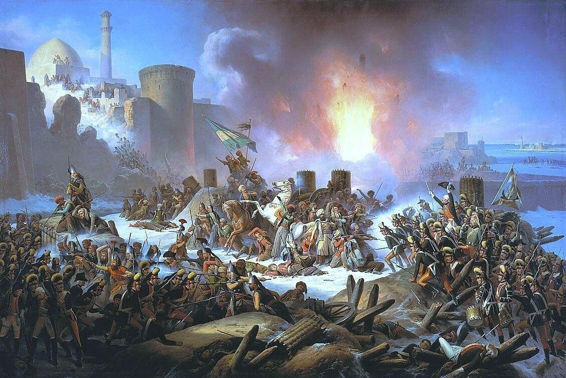 250-летия со дня рождения М. И. Кутузова
