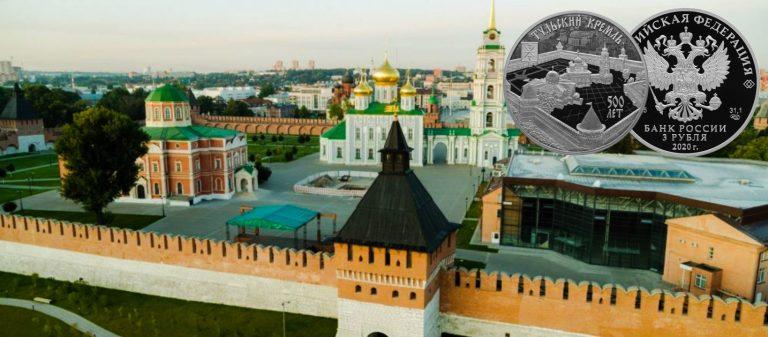 500-летие возведения Тульского кремля