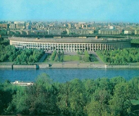 1 рубль 1978 «Игры XXII Олимпиады. Московский кремль»