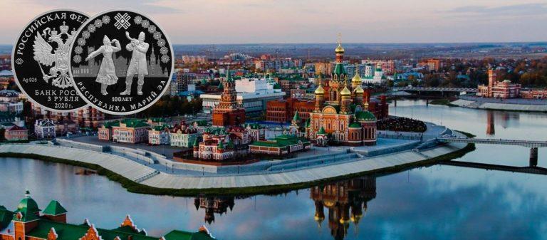 100-летие образования Республики Марий Эл