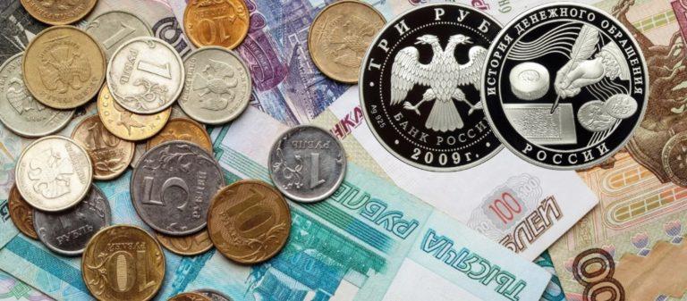 Загадка реверса 3 рублей 2009 года «История денежного обращения в России» раскрыта!