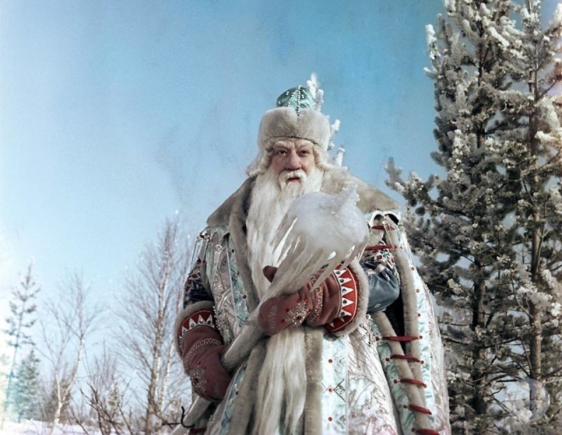 3 рубля «Морозко»
