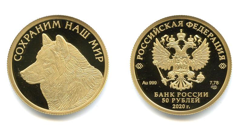 Прошлое и будущее золотых монет