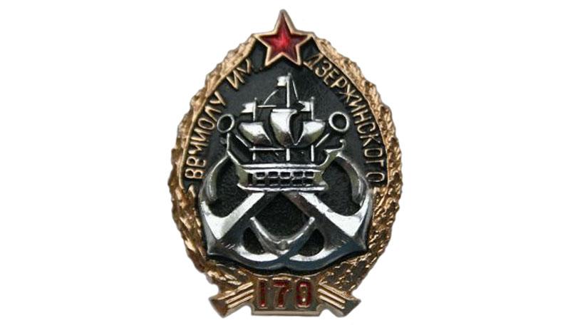 Юбилейные знаки ВВМИУ им. Дзержинского 1968-1998 гг.