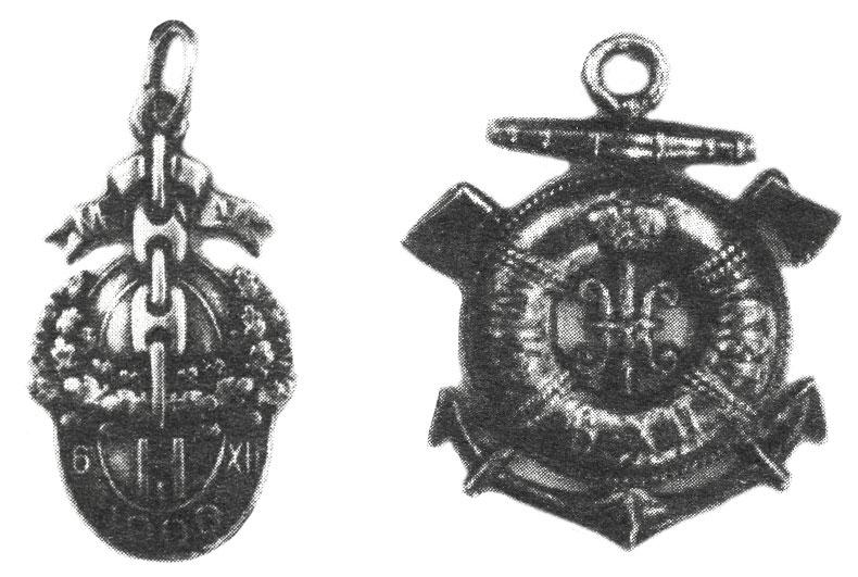 Бальные жетоны МИУ императора Николая I