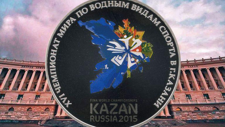Карта Казани появилась на 3 рублях