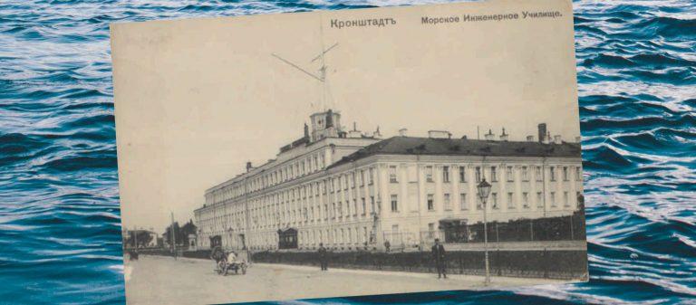 Выпускной знак Морского инженерного училища Николая I