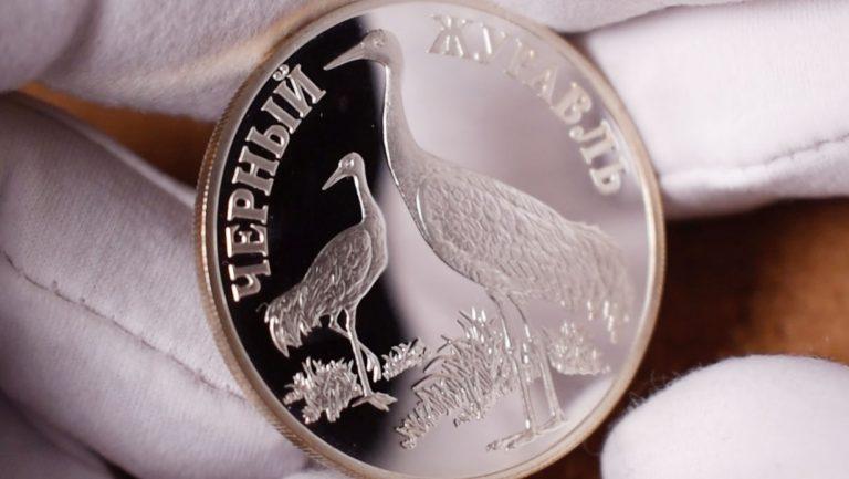 1 рубль 2000 - Черный журавль