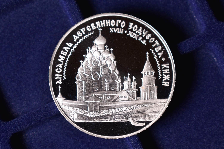 """3 рубля 1995 """"Кижи"""" (реверс)"""