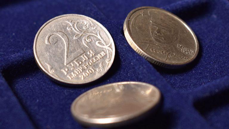 2 рубля 2001 (Гагарин) - цена монеты