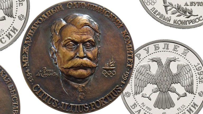 10 рублей 1993 (МОК)