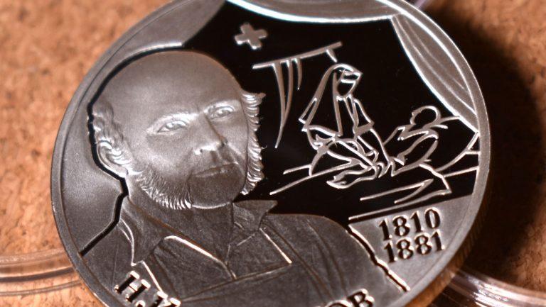 2 рубля 2010 - Пирогов