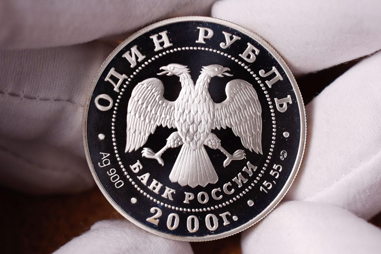1 рубль 2000 - Черный журавль (аверс)