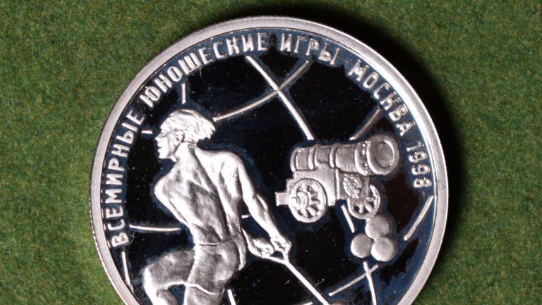 1 рубль 1998 - Метание молота (Россия)
