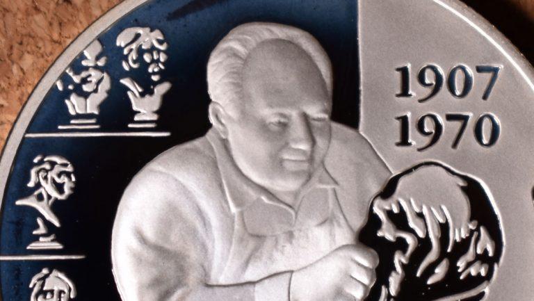 2 рубля 2007 - Герасимов