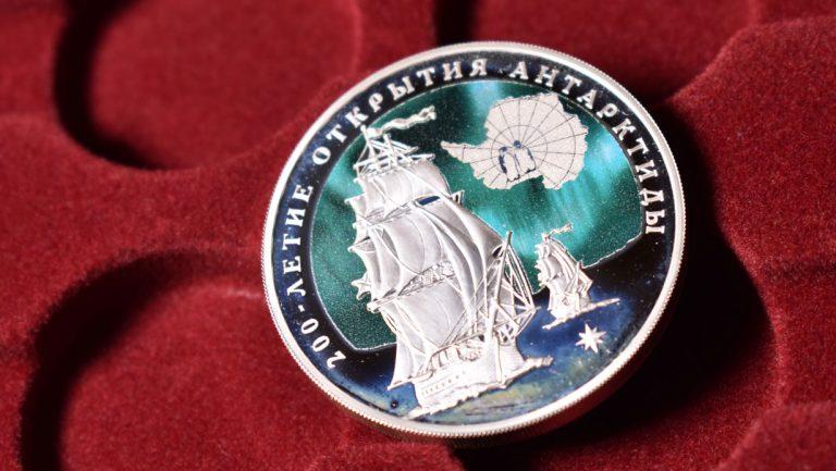 3 рубля 2020 - Антарктида (200 лет со дня открытия)