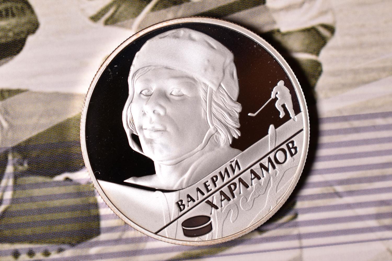 2 рубля 2009  - Харламов