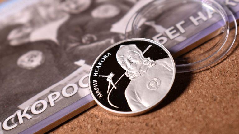 Серебряные 2 рубля 2012 - Исакова (Россия)