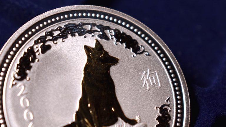 1 доллар 2007 - Собака (Австралия)
