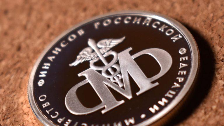 1 рубль 2002 - Министерство финансов