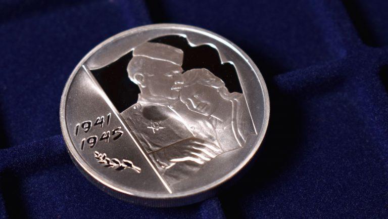 60 лет Победы (3 рубля 2005 года)