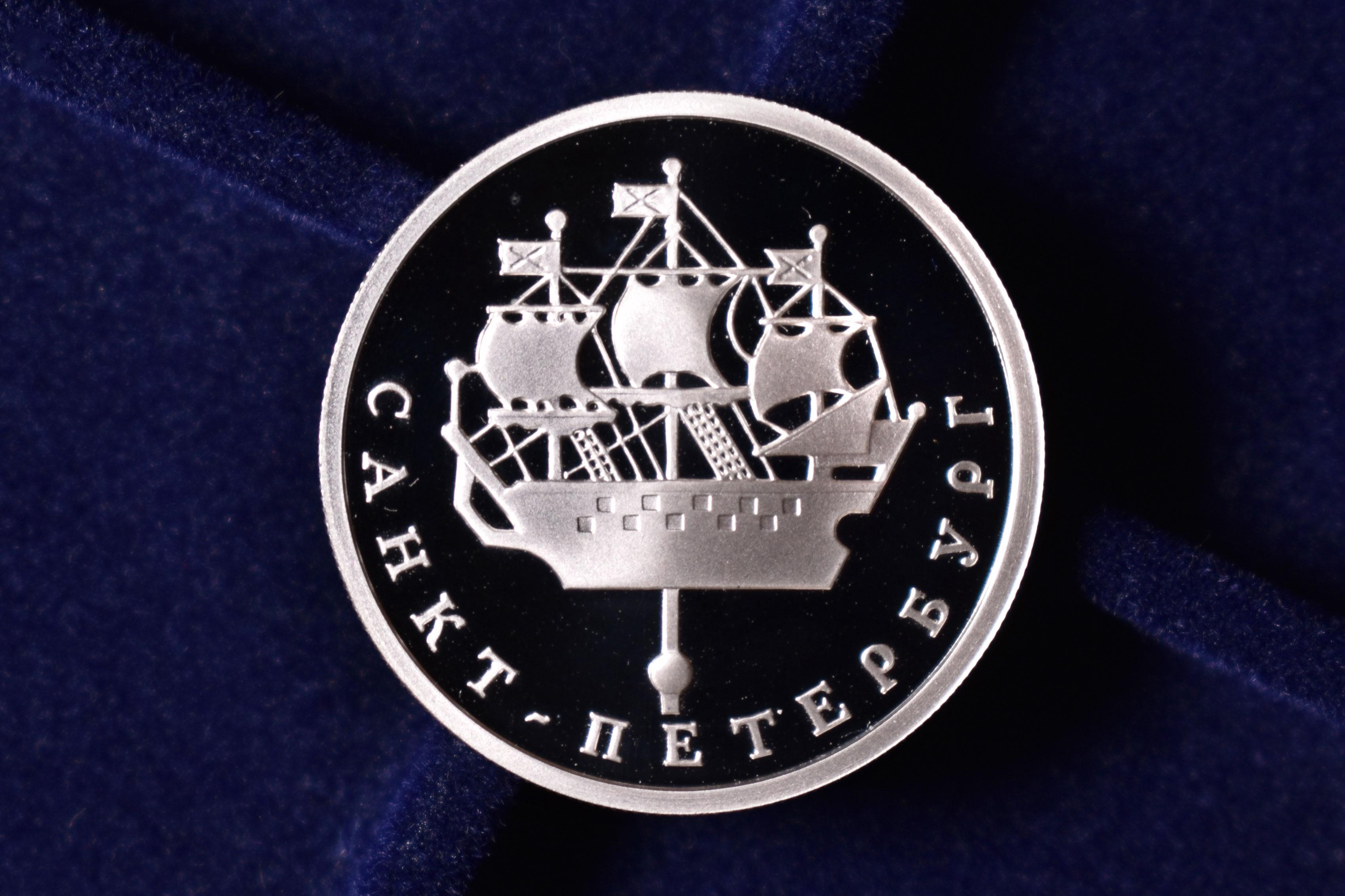 1 рубль 2003 - Кораблик Адмиралтейства (реверс)
