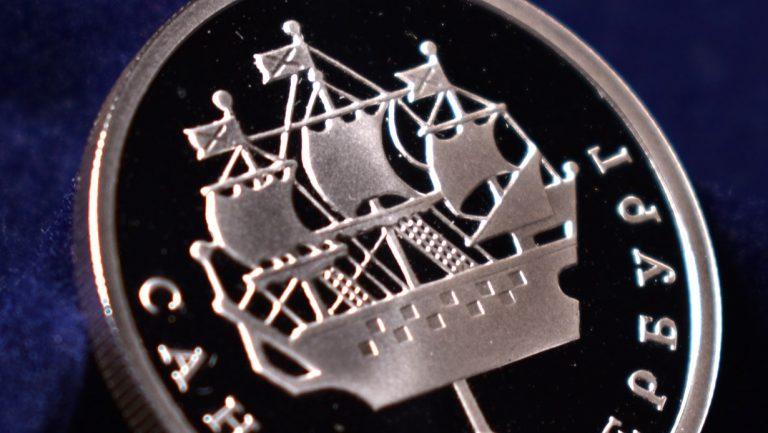 1 рубль 2003 - Кораблик Адмиралтейства (300-летие Санкт-Петербурга)