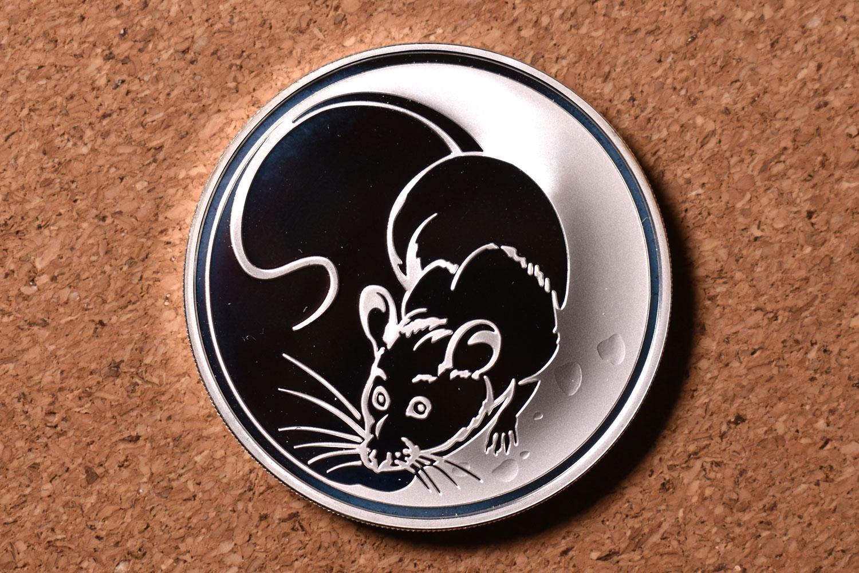 3 рубля 2008 - Год Крысы (реверс)