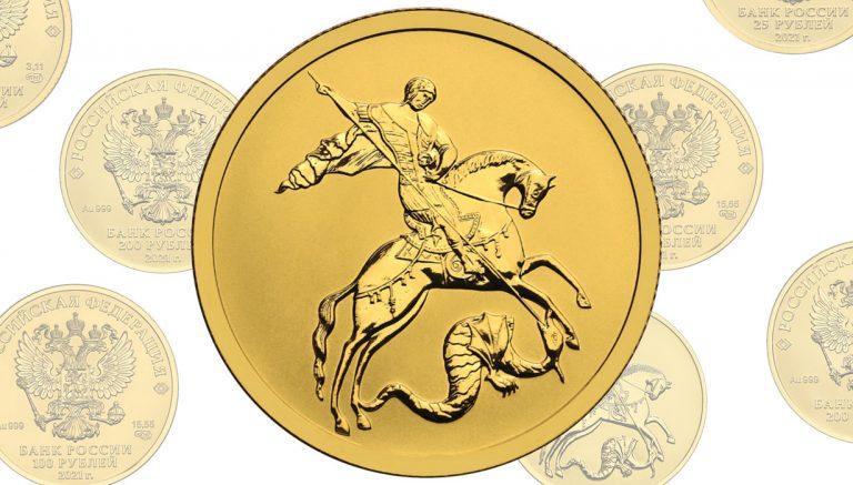 Банк России выпустил 3 золотые монеты