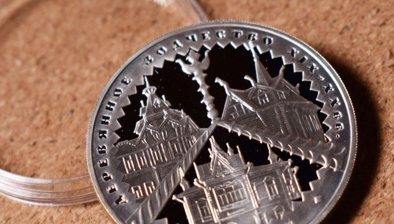 3 рубля 2004 - Томск. Памятники архитектуры России