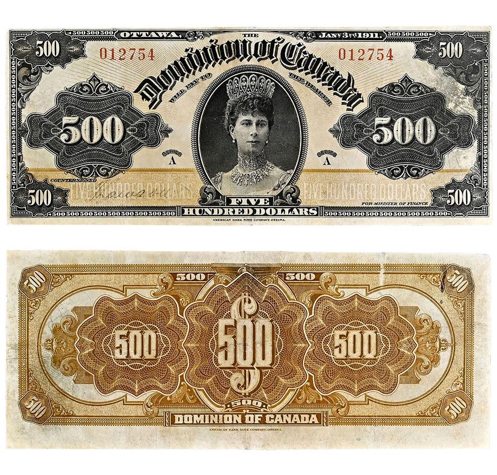 500 долларов Канады