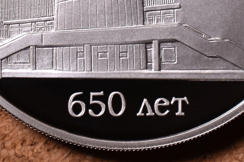 3 рубля 2021 - Калуга (фрагмент оборота)