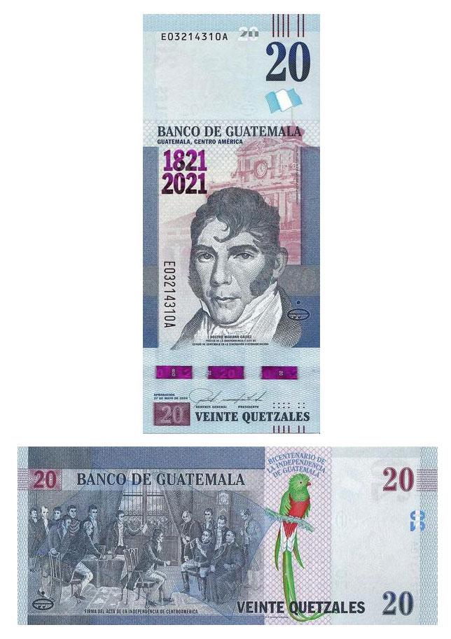 20 кетсалей 2021 - Гватемала